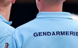 gendarme-article