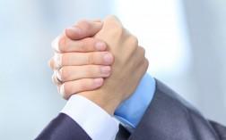 emploi-conflit-employeur-article