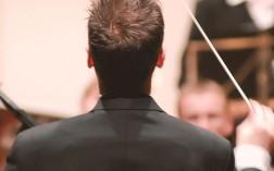 chef-orchestre-article