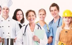 job-etudiant-pistes-par-secteur-activites-article