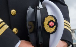 officier_marinier